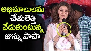 Hansika Motwani Cute Request to Her FANS at Tenali Ramakrishna BABL Movie press meet | Filmylooks