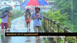 Heavy rain continues; Mullaperiyar Dam spillway shutters opened
