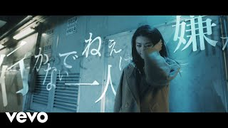 Hilcrhyme - 「Lost love song【Ⅱ】」MUSIC VIDEO thumbnail