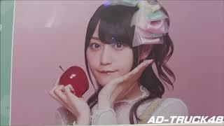 """池袋、新宿を走行する、2月20日発売 小倉 唯 3rd Album """"ホップ・ステ..."""