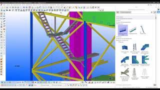 Tekla Structures. Создание ограждений лестниц базовыми компонентами теклы