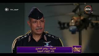فيديو| قائد القوات الجوية: 250 طائرة من طائرات العدو شاركت في معركة المنصورة