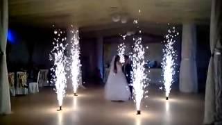 Холодні фонтани на перший весільний танець