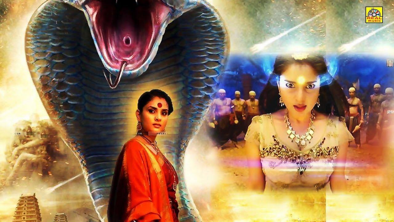 Download New Release Tamil Movie 2018 HD || Thriller film || Deiva Nagam || Latest Tamil Dubbed Movies 2018