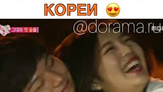 Самая молодая женатая пара Кореи Шоу «Молодожены 4: Сон Дже и Джой»