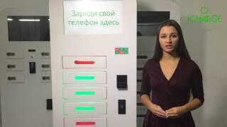 видео Отзывы: «Зета Страхование» (СК «Цюрих»). Универсальная страховая компания