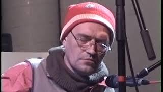 Олди. Комитет Охраны Тепла. 2005 год. Концерт в клубе Платформа, Санкт-Петербург.