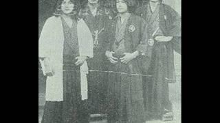旧制富山高等学校青冥寮 寮歌「丘の團欒に」(新制富山大学)
