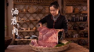 Chinese Yunnan Cooking