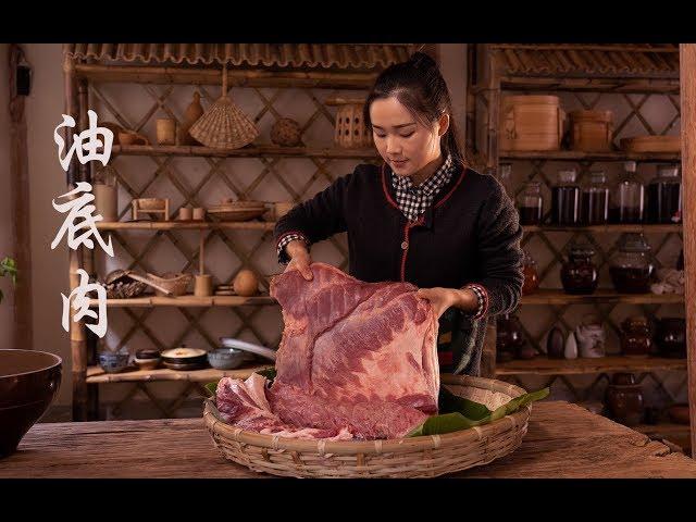 炼猪油,炸油底肉,提前准备过年菜。肥而不腻的油底肉你们吃过吗?【滇西小哥】