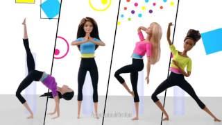 Куклы  Barbie из серии Безграничные движения.