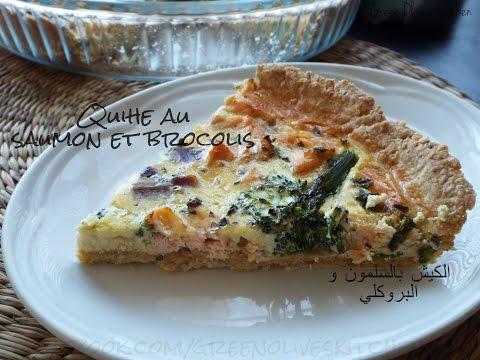 quiche-au-saumon-et-brocolis-/-salmon-&-broccoli-quiche-/-وصفة-الكيش-بالسلمون-و-البروكلي