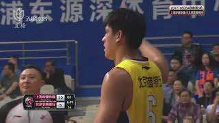 Shanghai Sharks VS Beikong 2017/11/10