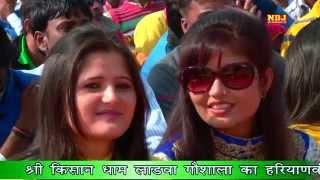 Shree kissan dham ladwa goshala ka haryanvi sanskritik raksha sammaan award samaroh 2014
