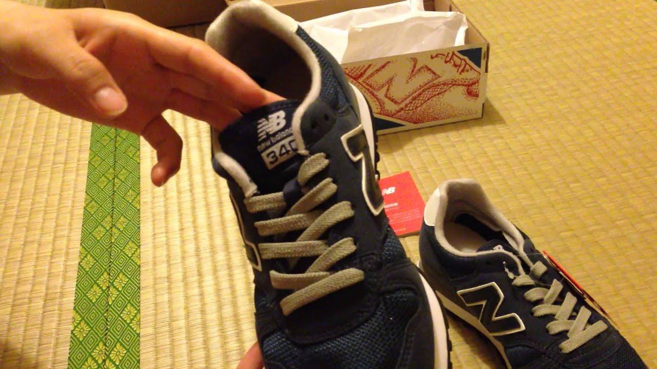 New Balance Ladies Sneaker buy at Rakuten Unboxing 大人気 ニュー ...