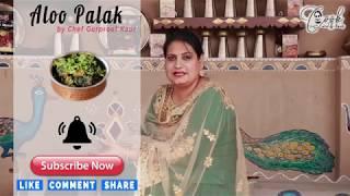 Aloo Palak | Chef Gurpreet Kaur | Episode # 6 | Directed By Robin Cheema