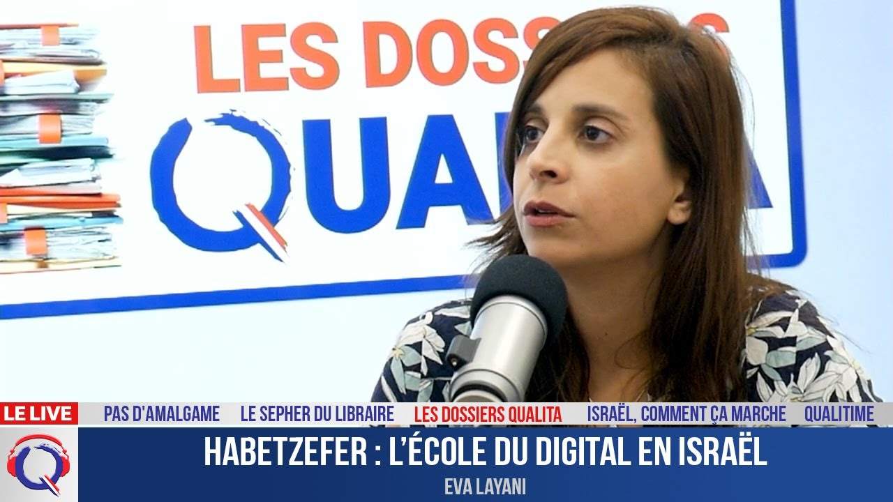 Habetzefer : l'école du digital en Israël - Dossier#243