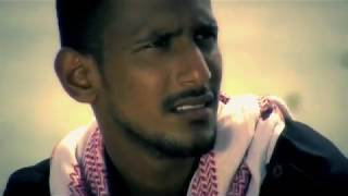 The Land Of Dreams - Yemen Wonders