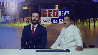 Run Mureed (Full Song) Sid Mr Rapper, Shahbaz Khan, DJ Danny PK Run Mureed