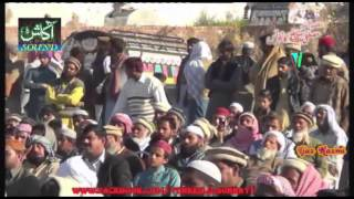 Muhammad Ijaz Kazmi--12 Rabi ul Awal 2015---Pindi Gheb