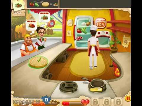 Игра Кухня: Жизнь ресторана вконтакте