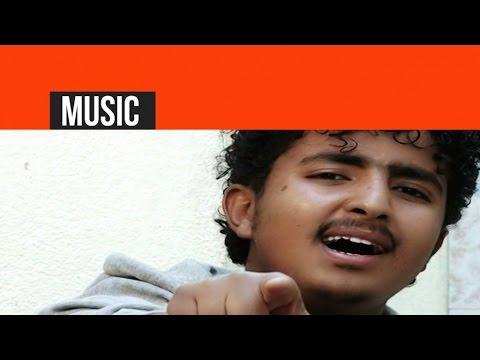 LYE.tv - Anwar Ali - Alemey | ዓለመይ - New Eritrean Music 2015