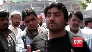 Daesh Radio On Air Despite MOAB Bomb/«رادیو صدای خلافت» نشراتاش را در ننگرهار از سر گرفت