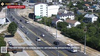 14 пострадавших: автомобиль врезался в автобус в Севастополе (видео момента аварии)