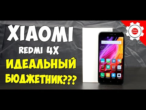 Xiaomi Redmi 4X - ЧЕСТНЫЙ ОБЗОР! Все ПЛЮСЫ и МИНУСЫ! Отзыв реального пользователя! Стоит ли покупать