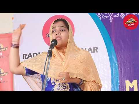 Ashraf Aapa | Mazahiya | Mushaira | Radio | Charminar |107.8| FM | Hyderabad