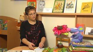 Мышкины книжки   Леонид Куликов