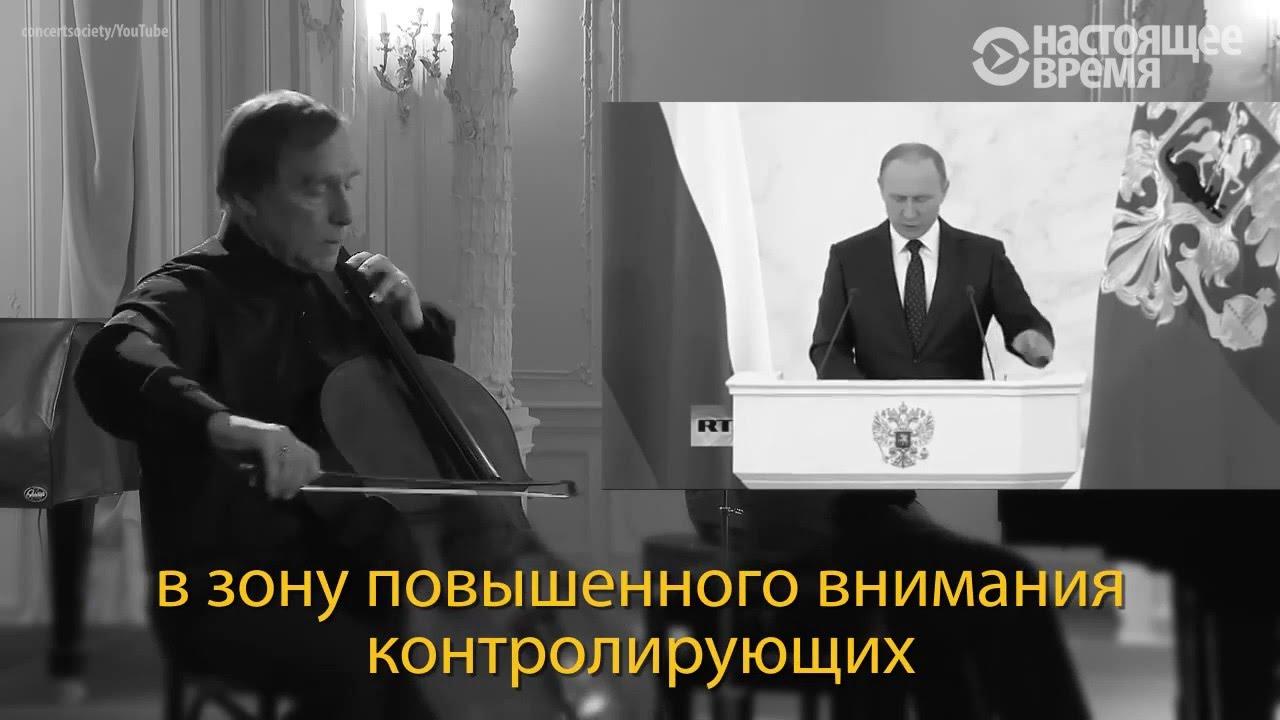Путин, коррупция и музыка