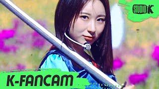 [K-Fancam] 아이즈원 이채연 직캠 '환상동화' …