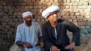 الحاج الضوى وأبو العروسه بيتكبر علي  الفقر