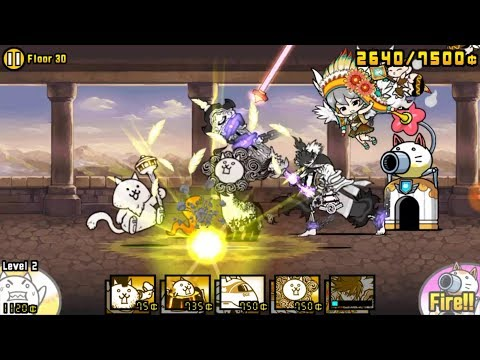 The Battle Cats - Floor 30 (Heavenly Tower) with Wind Dancer