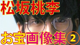 松坂桃李、ZIP!密着で見た演技術とは? https://www.youtube.com/watch?...