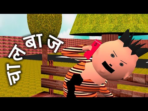 Make Jokes    Chaalbaaz (चालबाज)    Kanpuriya Jokes    Topa Comedy
