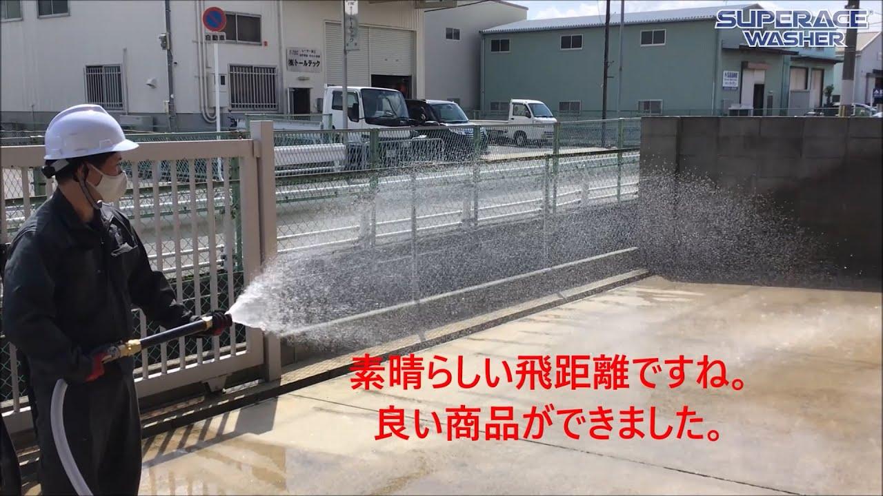 [スーパー工業TV]モーター式100V解体散水機【SPW-1050】始動方法