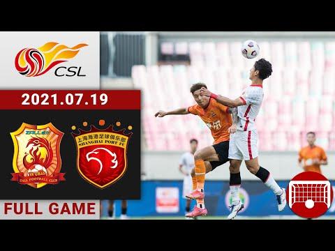 Full Game Replay | Wuhan FC vs Shanghai Port | 武汉 vs 上海海港 |
