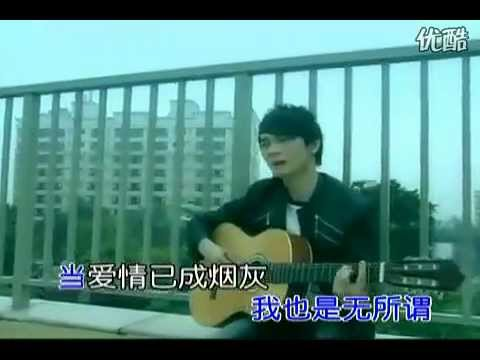 Chinese Song- 如果没有他你还爱我吗 (if there's no him would you still love me)
