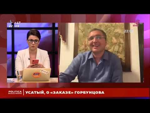 Молдавский паспорт для мошенников