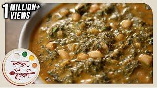 aloo cha fatfata -   | maharashtrian recipe by archana | alu chi bhaji in marathi