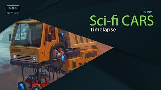 Рисуем Sci-Fi камаз в photoshop. Timelapse