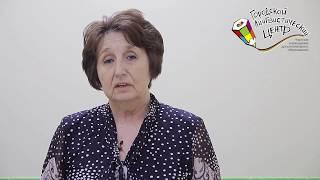 Журналистика  Обучение в Сочи  Лингвистический  центр