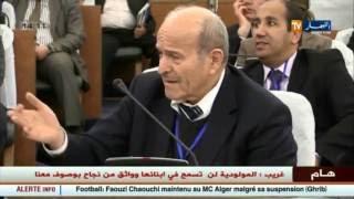 عدالة : النطق بالحكم في صفقة التنازل عن أسهم الخبر لفائدة مجمع سيفيتال يوم غد الأربعاء