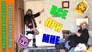 Брэндовая красавица  ПАРОДИЯ на Ольгу Рапунцель ДОМ 2