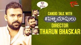 Pelli Choopulu Director Tharun Bhaskar Exclusive Interview | #PelliChoopulu Telugu Movie