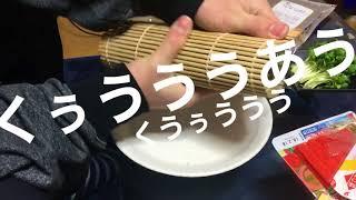 WINRY動画第9回目