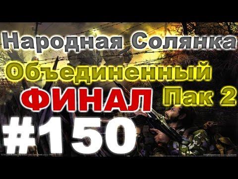 Видео Труба 48 32 6 нерж dtc