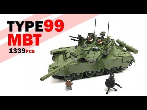 LEGO Fan's Type 99 Main Battle Tank By panlos Brick.